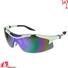 Солнцезащитные очки BRENDA мод. L811-2/3 white/revo