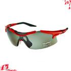 Солнцезащитные очки BRENDA мод. L811-2/6 red/smoke