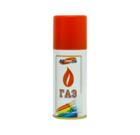 Газ для зажигалок RUNIS, метал. баллон, 210мл.,белый(с насадками)