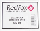 Магнезия спортивная Red Fox блок 120 г.