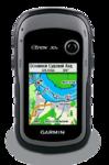 Навигатор туристический Garmin eTrex 30x