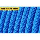 Веревка статическая KONG STATIC ROPE 9мм